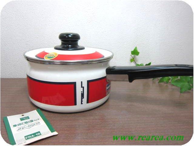 象印 ホーロー片手鍋 2.3L  FRA-18 (琺瑯ソースパン〓昭和レトロ雑貨キッチン