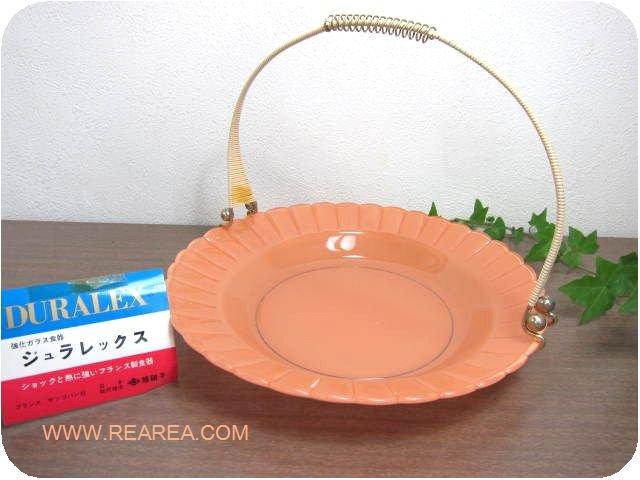 DURALEX  耐熱ガラスプレート22センチ サーモンピンク(デュラレックス中皿*昭和レトロ食器