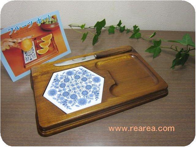 セール30%OFF ブルー花柄 木製鍋敷きトリペット25×16センチ ナイフセット(幾何学柄*昭和レトロ雑貨キッチ…