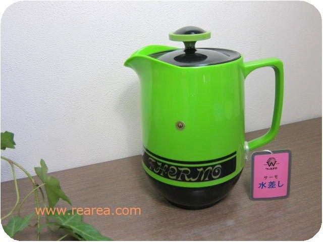 完売■ ワールド印サーモ水差し 1.5L  グリーン ピッチャー (プラスチック製ウォーターポット*昭和レトロ…