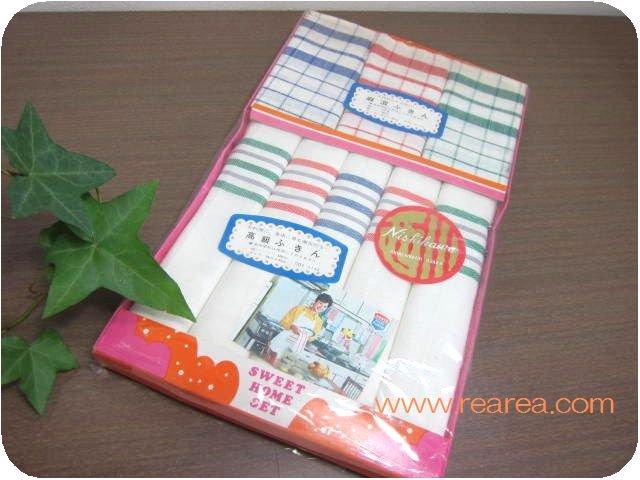 キッチンふきん ボーダー柄 格子柄34×35センチ 8枚セット(フキンマットクロス*昭和レトロキッチン雑貨