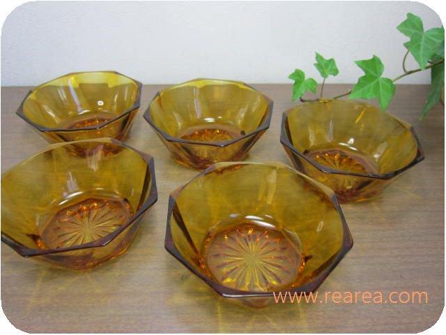 曽我ガラス 夕顔小皿ボウル12㎝  5枚セット アンバー(サラダ中鉢SOGA GLASS*昭和レトロ