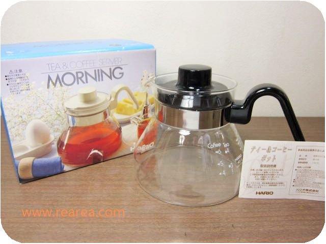 HARIOハリオ 耐熱ガラスティーポット 800ml MORNING(コーヒーサーバー*昭和レトロ雑貨デザイン