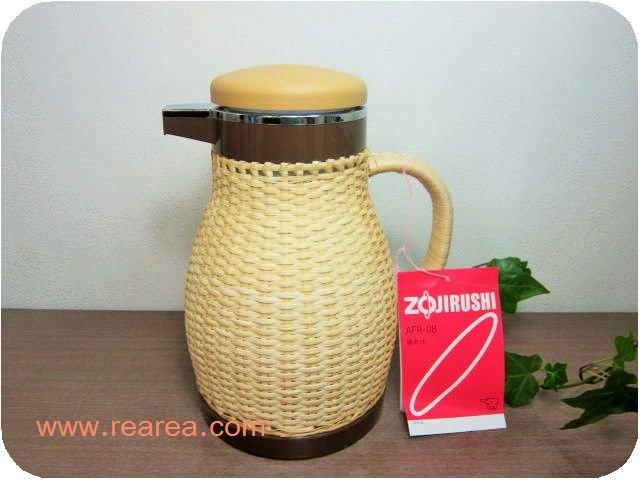 完売■ 天然籐編み 象印 AFR-08 保温ポット 0.75L  (魔法瓶*昭和レトロ雑貨