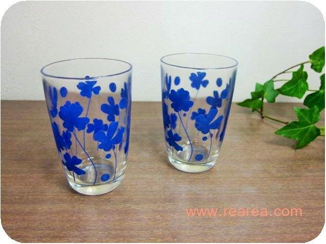 レトロ花柄クローバーブルー ペアグラス 9.5センチ(かわいいタンブラーコップセット*昭和レトロ雑貨キッ…