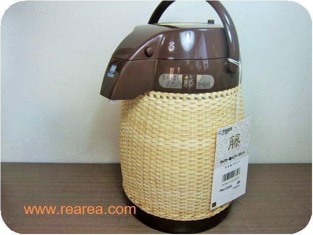 完売■ 天然籐編み タイガー PNJ-2200 籐エアーポット 2.2L(保温魔法瓶*デザイン昭和レトロ雑貨キッチン