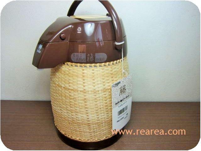 完売■天然籐編み タイガー PNJ-2200 籐エアーポット 2.2L(保温魔法瓶*デザイン昭和レトロ雑貨キッチン