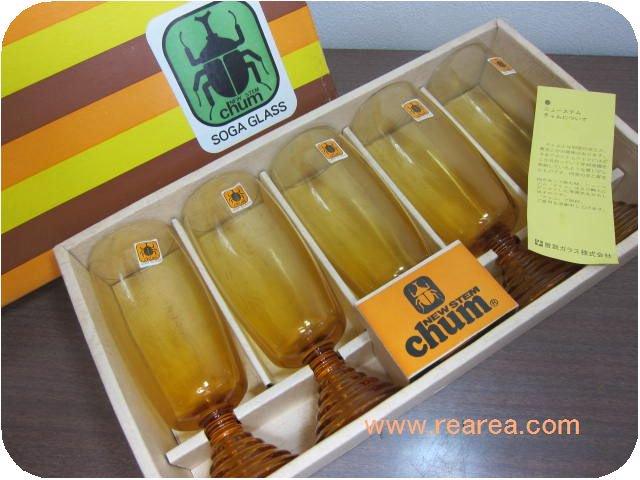 SOGA GLASS チャムchumゾンビー5客セット 16.3cm脚付グラス(タンブラー曽我ガラス*昭和レトロ雑貨
