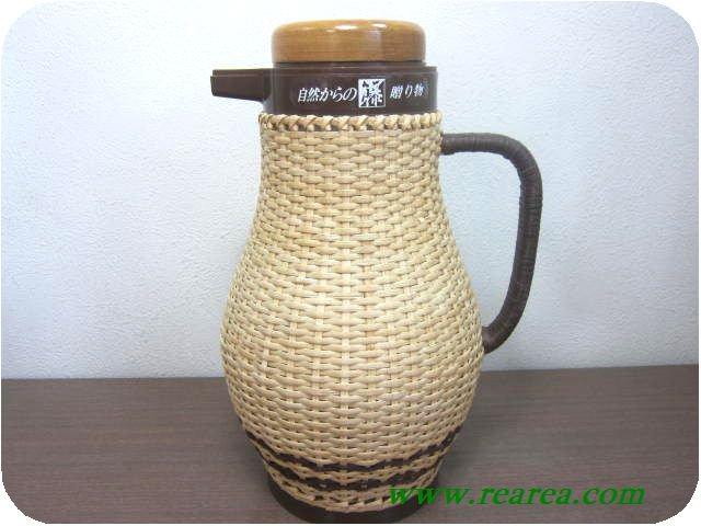 完売■天然籐編み ウォーターピッチャー 1.0L(籐ポット籐編みポット〓昭和レトロ雑貨
