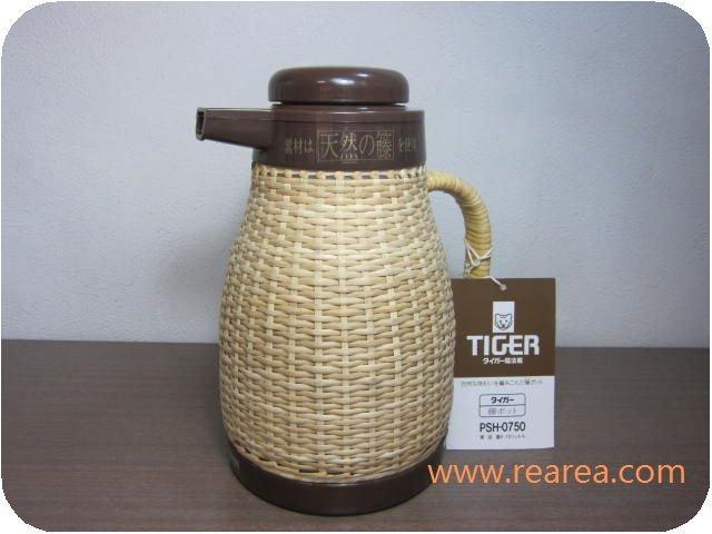 完売■天然籐編み TIGER 0.76L 保温ポット PSH-0750  y(タイガー魔法瓶*昭和レトロ雑貨デザイン