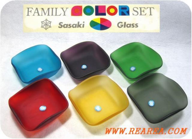 ササキガラス FAMILY COLOR 四角い小皿 6色セット (ねじれSasakiGlassプレート*昭和レトロ雑貨