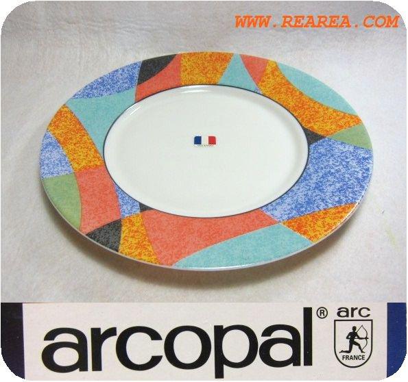 arcopal フランス製アルコパル  ディナープレート24cm ガラス製(中皿*昭和レトロ雑貨