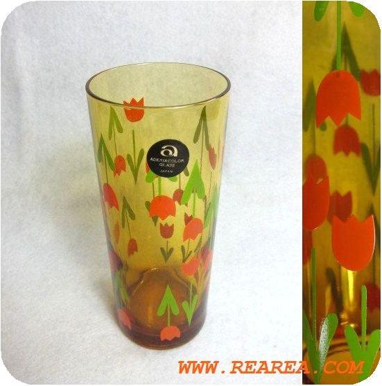 セール30%OFF アデリア ADERIA GLASS細身グラス チューリップ 花柄  アンバー(タンブラー コップ*昭和レトロ…