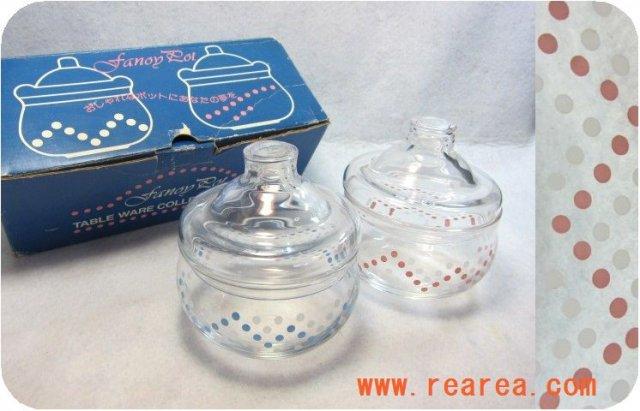 HOYA ガラス製ファンシーポット2個 ドット柄 保谷クリスタル(キャンディーケース*昭和レトロ雑貨