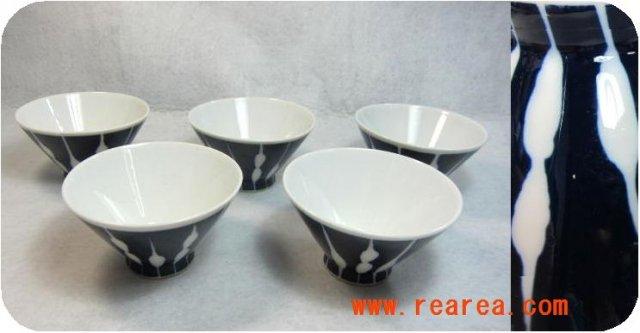 湯呑み5客セット 昭和レトロなお湯のみ 紺×白(日本陶器カップ*昭和レトロ雑貨食器