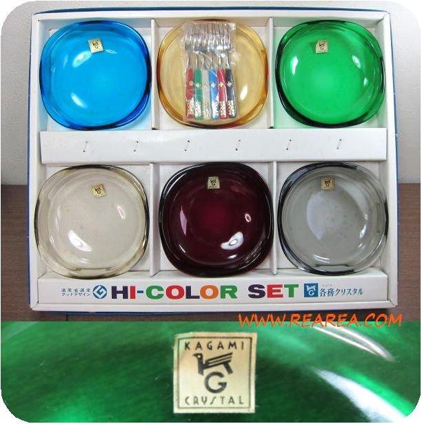 完売■ 1967年グッドデザイン賞カガミクリスタル ハイカラーセット A ガラス皿6枚&レトロフォーク*昭和レトロ 0704…