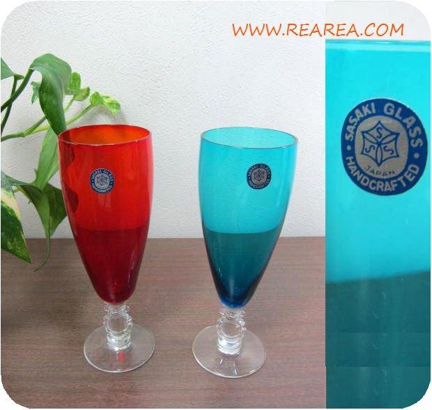 Lend★ SASAKI GLASS  ペアシャンパングラス レッド&ブルー 脚付き(ササキグラス ハンドクラフト*昭和レトロ食器 …