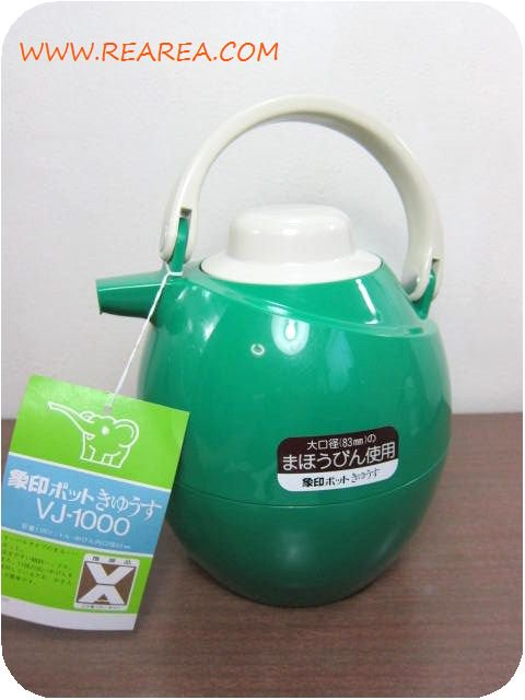 セール30%OFF 象印 きゅうすポット 魔法瓶 グリーン1.0L  (VJ-1000 まほうびん急須*昭和レトロ雑貨