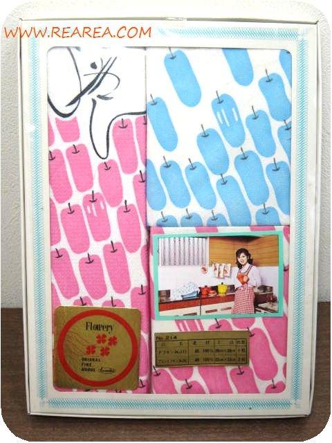 おふきん 可愛いプリントフキン 3枚セット りんご梨柄(布巾セット*昭和レトロ雑貨