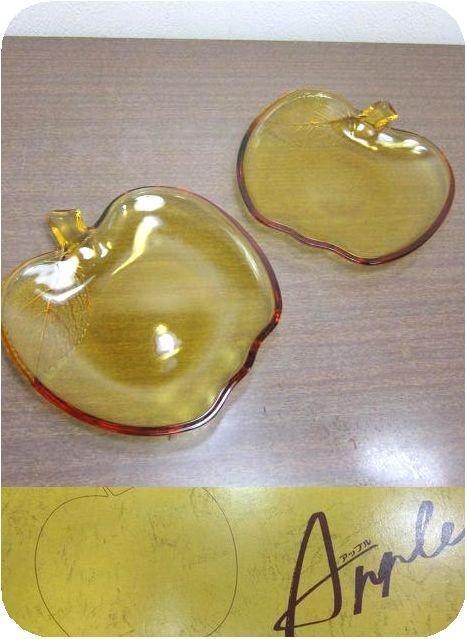 完売■ 曽我ガラスアップル アンバー14cm プレート2枚セット (ソガ林檎りんご型*昭和レトロ雑貨