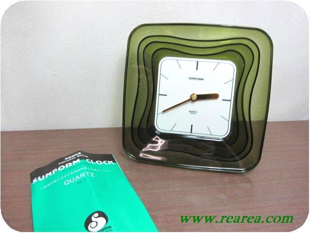 完売■ サンフォルム クロック SUNFORM ガラス製 SASAKI (佐々木硝子置時計掛時計曲線サイケアート〓昭和レトロ雑貨家…