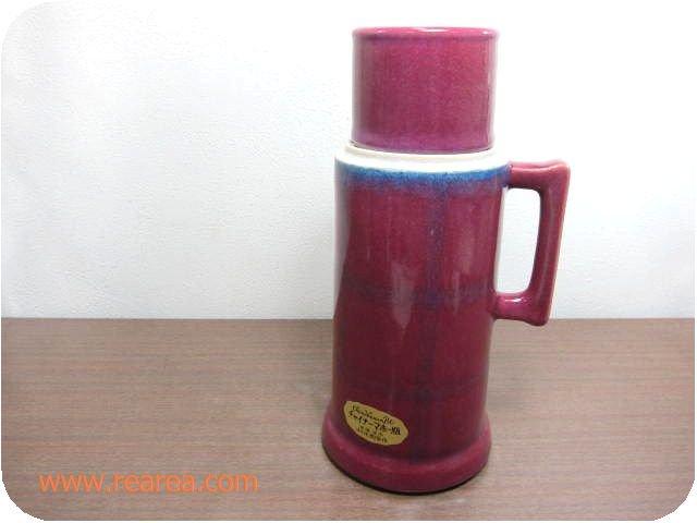 チャイナーマホー瓶 清水焼陶泉作 陶器製ポット 約800ml (保温保冷*昭和レトロ雑貨