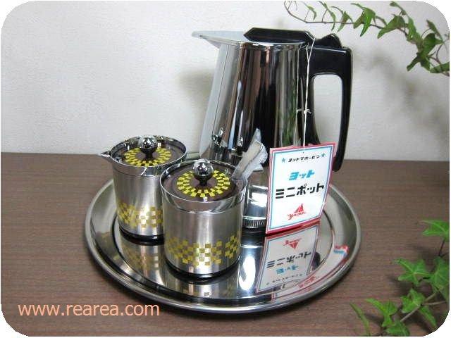 ヨットマホービン 保温ポット0.7L&ミルク・シュガーポット&トレー シルバーセット(*昭和レトロ雑貨キッ…