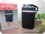 完売■ 象印 ランチジャー ボトル型保温弁当箱 LPY-1600 1.4L (ランチボックススープ容器水筒〓昭和レトロ雑貨