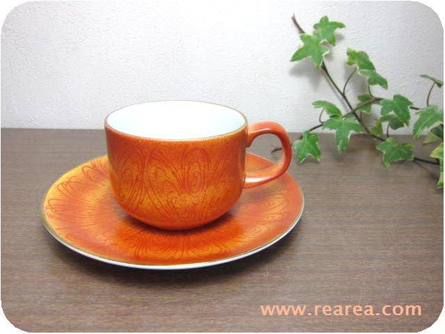 pearl カップ&ソーサー パールオレンジ(コーヒーカップ陶器*昭和レトロ雑貨