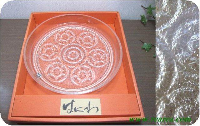 曽我ガラス はにわ ガラスプレート27㎝ (水玉大皿浅鉢ボウル〓昭和レトロ雑貨デザイン