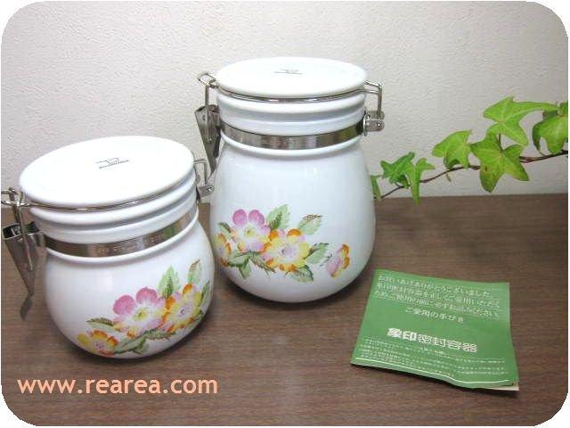 象印  密封容器1.0L&0.6L 陶器製2点セット花柄(保存容器*昭和レトロ雑貨