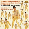 桐生大輔「Recorded at Sun Studio in Memphis」(GC-120)