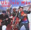 LITTLE JIVE BOYS「UKULELE MAN」(FS200204)