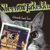 chinaski lunch box「Sheeno & The Takekku」(CD9555)