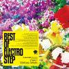 VA「BEST OF ELECTRO STEP」(FCCD-0003)