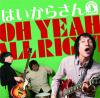 はいからさん「Oh Yeah,All Right」(TMT0004)