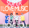 スーパーアイラブユー「SUPER I LOVE MUSIC & SUPER I LOVE YOU」(SILY003)