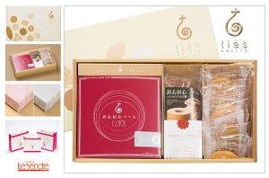 タイズコレクション焼き菓子3250円ギフト