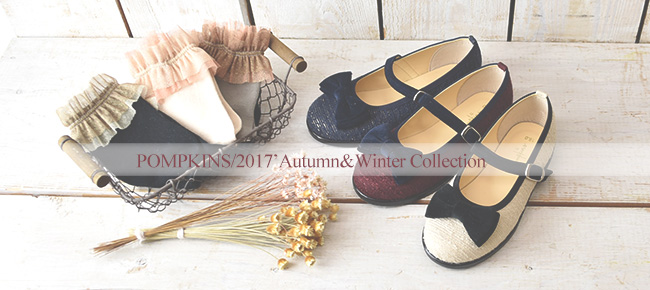 2017'Autumn&Winter Collection