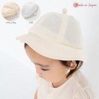 オーガニック 丸天帽/シロ(Y-1356)