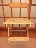 杉背もたれ付折りたたみ椅子(無塗装)