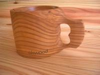 杉横木どり取っ手一体型カップ