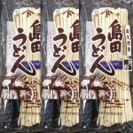 奥久慈名産「島田うどん」