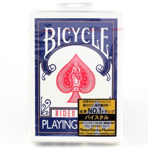 バイシクル(バイスクル)BICYCLE ライダーパック 青 トランプ 旧デザイン