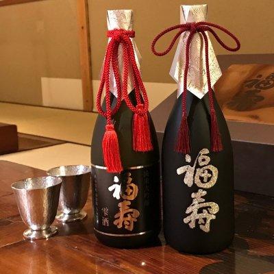 【オンラインショップ限定】特別な方へ「錫で飲む福寿雫酒ギフト」