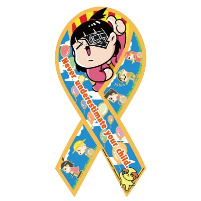 重度障害児支援 こどもエンターテインメント リボンマグネット(Lサイズ)