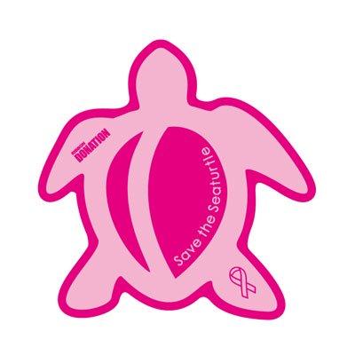 ホヌ型リボンマグネット(S-size) ピンク/ピーチ