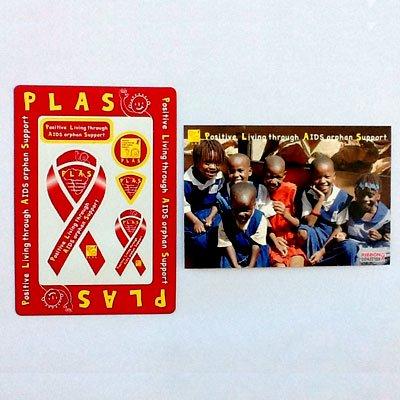 リボンフォトフレーム「エイズ孤児支援 PLAS」