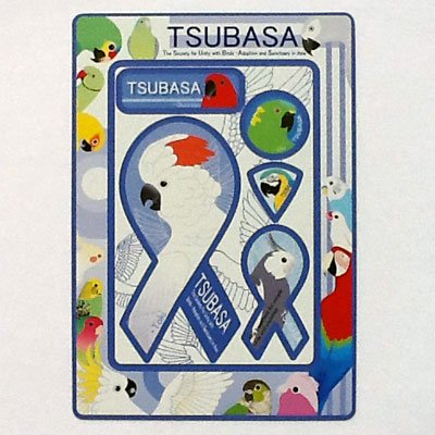リボンフォトフレーム「バードレスキュー社団法人TSUBASA」