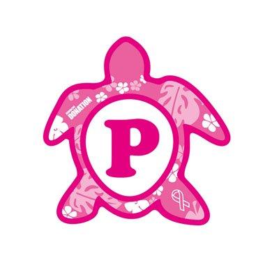 ホヌ型リボンマグネット(S-size) アルファベットモデル P